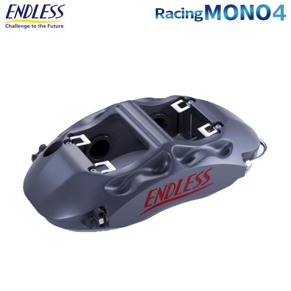 [ENDLESS] エンドレス キャリパー システムインチアップキット RacingMONO4 【スカイライン BCNR33】 本州・北海道は送料無料 沖縄・離島は送料1000円(税別)