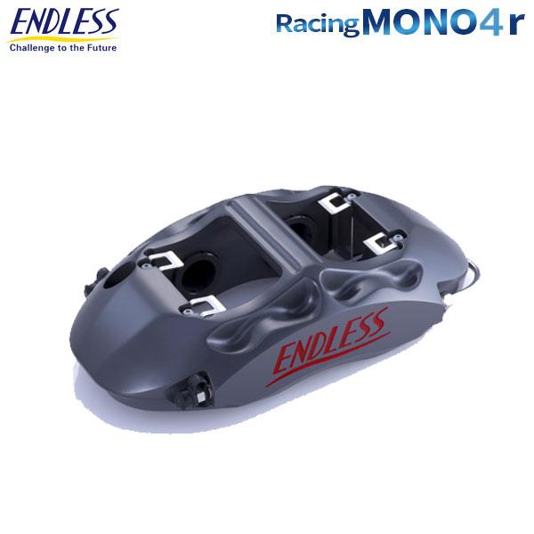 [ENDLESS] エンドレス キャリパー システムインチアップキット RacingMONO4r 【インプレッサ GRB GRF (純正ブレンボキャリパー装着車)】 北海道・沖縄・離島は送料1000円(税別)