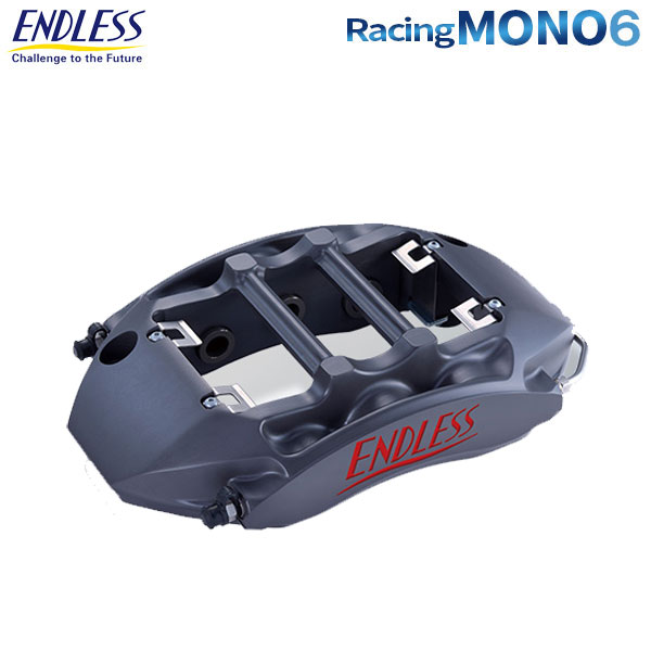 [ENDLESS] エンドレス キャリパー システムインチアップキット RacingMONO6r 【BMW E60 M5】 北海道・沖縄・離島は送料1000円(税別)