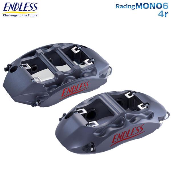 [ENDLESS] エンドレス キャリパー システムインチアップキット RacingMONO6&4r フロント/リアセット 【インプレッサ GVB GVF (純正ブレンボキャリパー装着車)】 北海道・沖縄・離島は送料1000円(税別)
