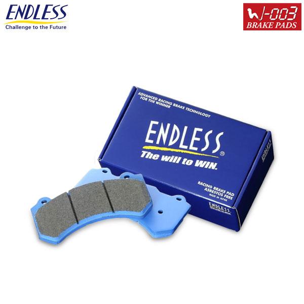 [ENDLESS] エンドレス ピーエフシー製 レーシングキャリパー用 ブレーキパッド W-003 ピストン数 4
