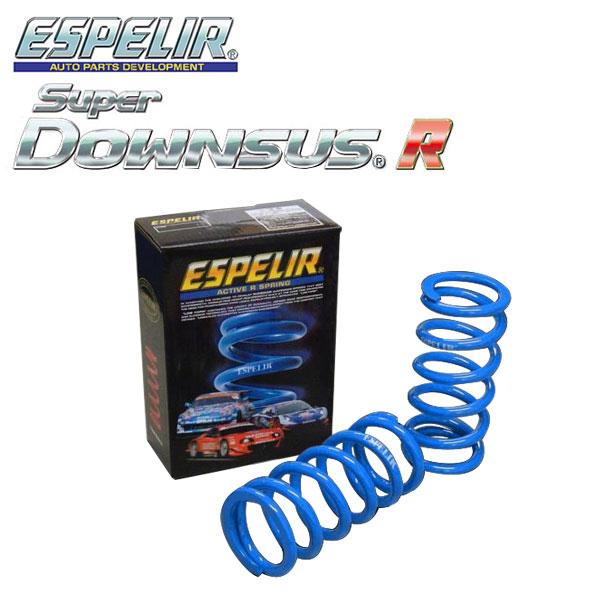 [ESPELIR] エスペリア スーパーダウンサスR 直巻スプリング 2本セット 内径 ID 65mm 自由長 203mm レート 13kg/mm ※代引不可 ※離島は送料別途