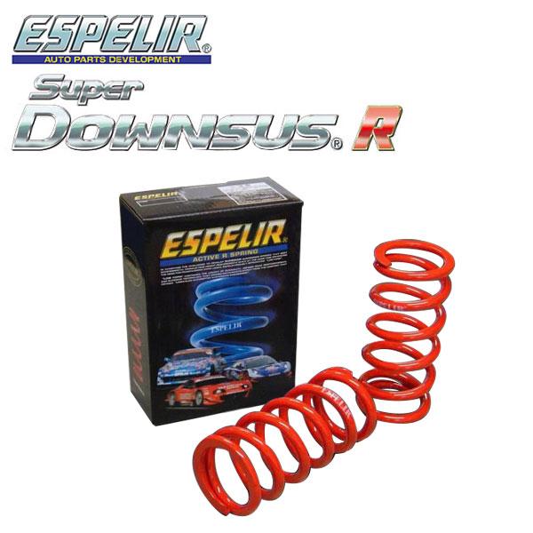 [ESPELIR] エスペリア スーパーダウンサスR 直巻スプリング 2本セット 内径 ID 60mm 自由長 178mm レート 8kg/mm ※代引不可 ※離島は送料別途