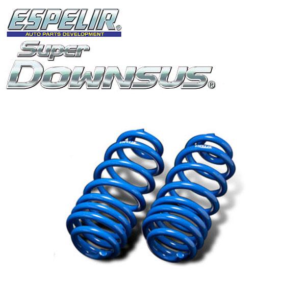 ESPELIR エスペリア スーパーダウンサス フロントのみ マツダスピードアクセラ BK3P H18/6~ L3-VDT 2WD TB 2.3L