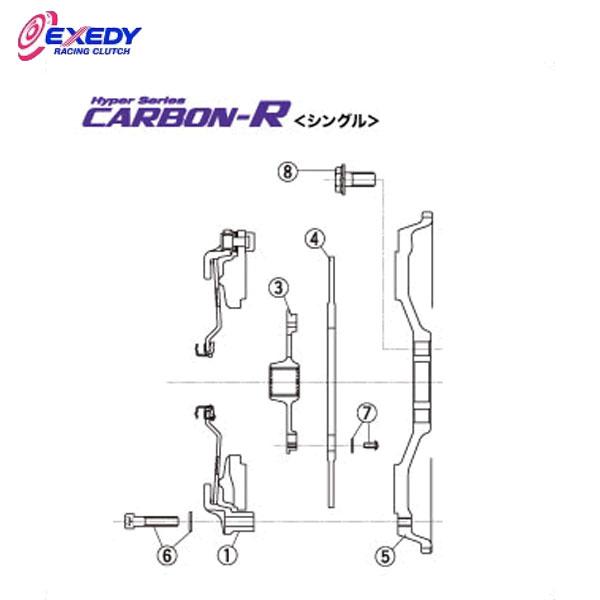 EXEDY エクセディ SH13 カーボンRシングル HH02SBMC1 (3)SPLINE HUB シビック