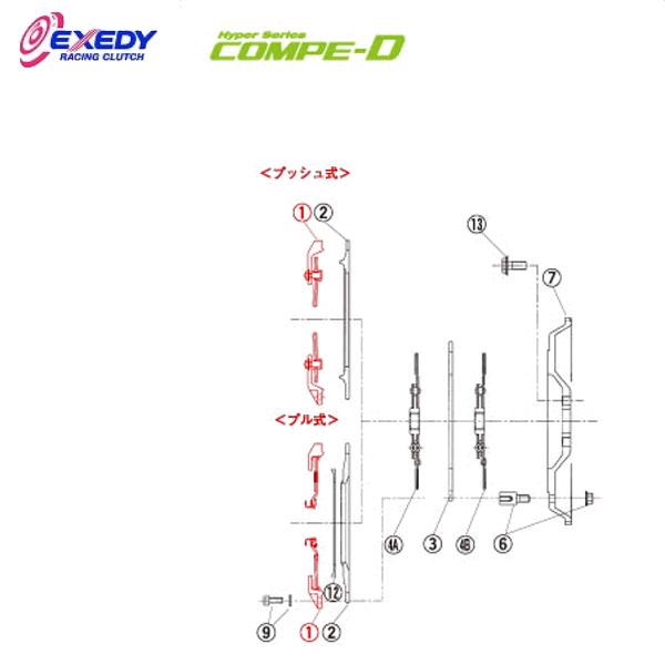 EXEDY エクセディ CM40S コンペD ZM022SDL (1)C.COVER RX-7 FD3S