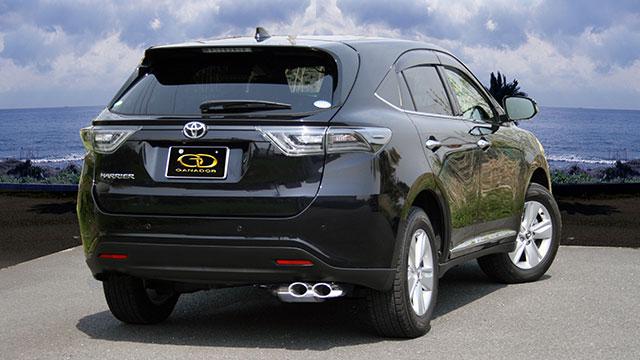 GANADOR ガナドール マフラー Vertex 4WD/SUV ハリアー DBA-ZSU65W 2013/12~2017/5 3ZR-FAE (1986cc) 4WD [標準バンパー] 個人宅配送不可 沖縄・離島は要確認