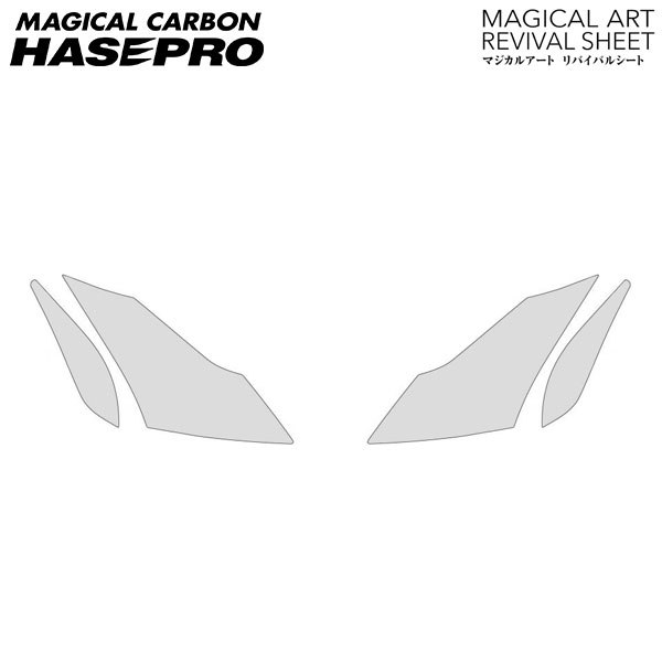 [hasepro] ハセプロ マジカルアートリバイバルシート 車種別専用プレカット クラウン GRS200 GRS201 GRS202 GRS203 GRS204 GRS210 GRS211 GRS214 2008/2~2012/12