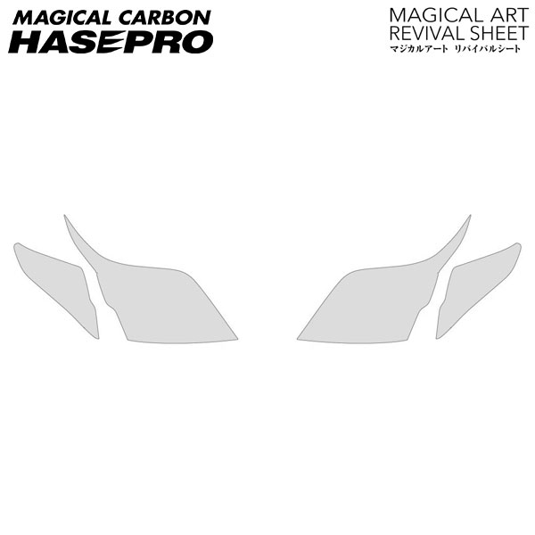 [hasepro] ハセプロ マジカルアートリバイバルシート 車種別専用プレカット ランドクルーザープラド GRJ150W GRJ151W TRJ150W 2009/9~2013/8