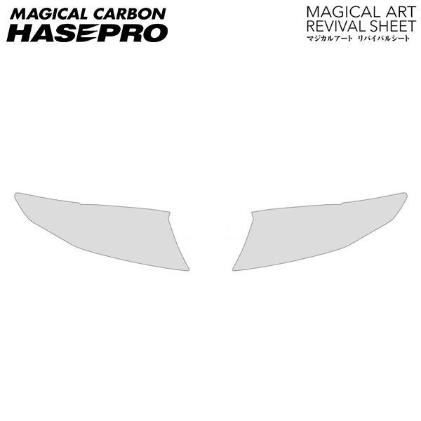 [hasepro] ハセプロ マジカルアートリバイバルシート 車種別専用プレカット アルファード AGH30W AGH35W GGH30W GGH35W 2015/1~2007/12