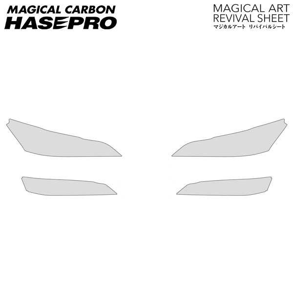 [hasepro] ハセプロ マジカルアートリバイバルシート 車種別専用プレカット ヴェルファイア AGH30W AGH35W GGH30W GGH35W 2015/1~2017/12
