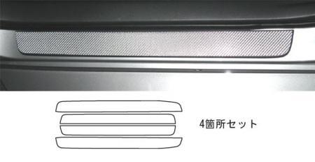 [hasepro] ハセプロ マジカルカーボン スカッフプレート ウィッシュ ZGE20G ZGE20W ZGE21G ZGE22W ZGE25G ZGE25W 2009/4~