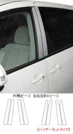 [hasepro] ハセプロ マジカルカーボン ピラーセット(4ピース) エスティマ ACR50W ACR55W GSR50W GSR55W 2006/1~