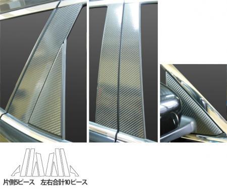 [hasepro] ハセプロ マジカルカーボン ピラーフルセット エクストレイル T32 NT32 2013/12~