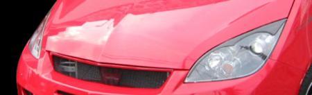 [hasepro] ハセプロ マジカルカーボン アイライン コルトプラス Z23W Z24W Z27W 2004/10~2012/10