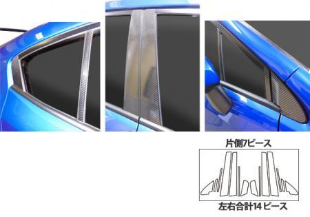 [hasepro] ハセプロ マジカルカーボン ピラーセット WRX S4 VAG 2014/8~