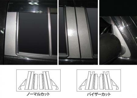 [hasepro] ハセプロ マジカルカーボン ピラーセット クー M401S M402S M411S 2006/5~