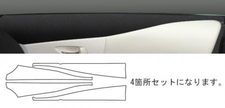 [hasepro] ハセプロ マジカルアートレザーバックスキンルックNEO ドアインナーパネル レクサス HS250h ANF10 2009/7~