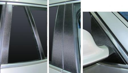 [hasepro] ハセプロ マジカルカーボン ピラーフルセット BMW X3 F25 2011/3~