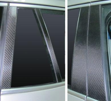 [hasepro] ハセプロ マジカルカーボン ピラースタンダードセット BMW X3 F25 2011/3~
