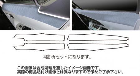 [hasepro] ハセプロ マジカルアートレザーNEO ドアインナーパネル アクア NHP10 2011/12~2014/11