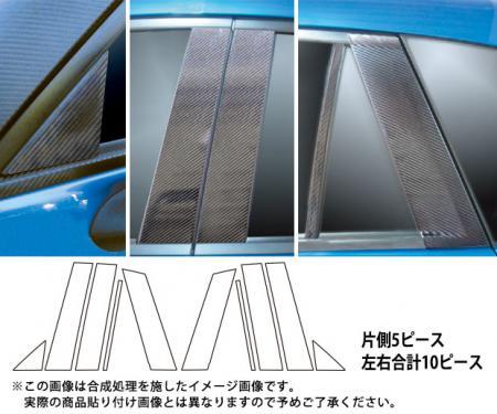 [hasepro] ハセプロ マジカルアートシートNEO ピラーセット CX-5 KE5AW KE5FW KEEAW KEEFW 2012/2~