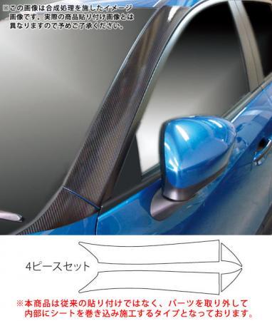 [hasepro] ハセプロ マジカルアートシートNEO Aピラー CX-5 KE5AW KE5FW KEEAW KEEFW 2012/2~