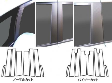 [hasepro] ハセプロ マジカルアートシート ピラーセット ノア ZRR80G ZRR80W ZRR85G ZRR85W ZWR80G ZWR80W 2014/1~