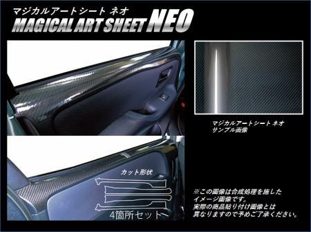 [hasepro] ハセプロ マジカルアートシートNEO ドアインナーパネル エスクァイア ZRR80G ZRR85G ZWR80G 2014/10~