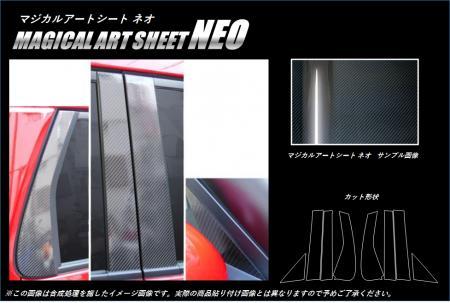 [hasepro] ハセプロ マジカルアートシートNEO ピラー N-ONE JG1 JG2 2012/11~