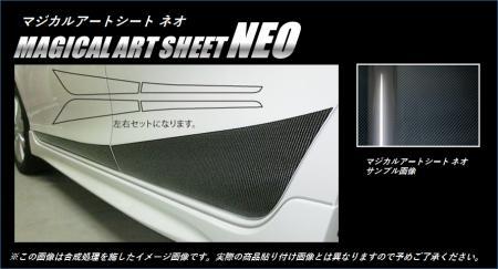 [hasepro] ハセプロ マジカルアートシートNEO ドアサイドパネル アクア NHP10 2011/12~