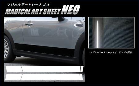 [hasepro] ハセプロ マジカルアートシートNEO ドアサイドパネル BMW ミニ 3ドア F56 2014/4~