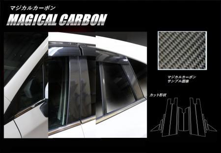 [hasepro] ハセプロ マジカルカーボン ピラーフルセット(バイザーカット) インプレッサスポーツ GT2 GT3 GT6 GT7 2016/10~