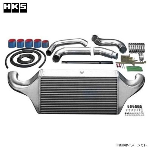 [HKS] インタークーラーキット RタイプAL 前置き スープラ JZA80 93/05~97/08 2JZ-GTE MT車