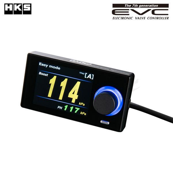 [HKS] EVC7 ブーストコントローラー