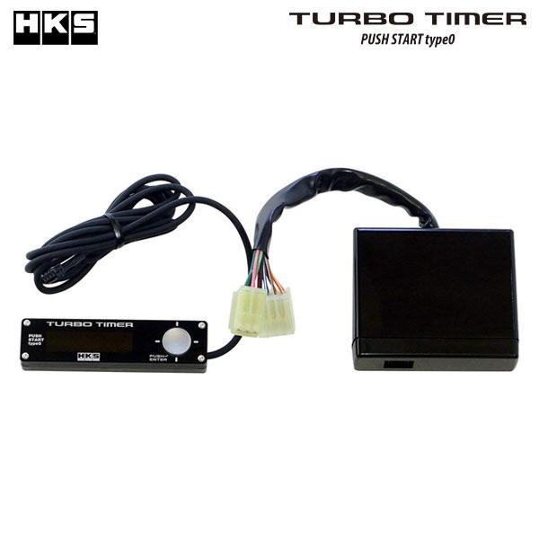 プッシュエンジンスタート対応 TURBO TIMER!! [HKS] ターボタイマー プッシュスタート タイプ0 ラパン HE22S 13/06- K6A(TURBO)