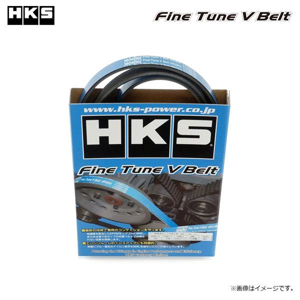 HKS 強化Vベルト ファンベルト 6PK1790 ランサーエボリューション7/8/9 CT9A 01/02~ 4G63 A/C付き車用、GT-A可 ※P/S、A/C共用