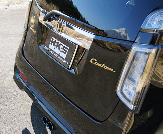 [HKS] マフラー Cool Style II N WGN DBA-JH1 S07A(TURBO) 13/11~ 「カスタム」「標準車」 個人宅配送不可 沖縄・離島は要確認