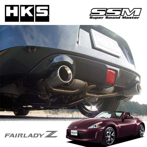 高質 [HKS] マフラー AT車 Super Sound Master Master フェアレディZロードスター CBA-HZ34 VQ37VHR 09 [HKS]/10~ AT車 個人宅配送不可 沖縄・離島は要確認, 多治見市:c8a0472e --- canoncity.azurewebsites.net