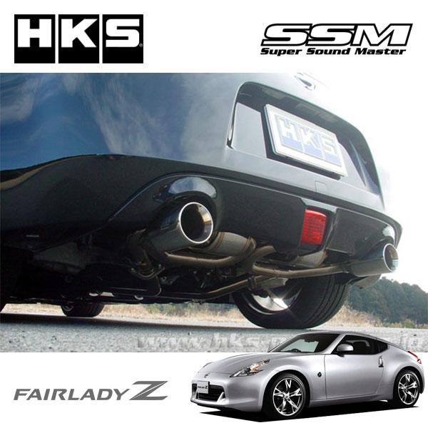 新品?正規品  [HKS] マフラー Super Sound Master 6MT車 フェアレディZ CBA-Z34 VQ37VHR 08 Master Super/12~ 6MT車 個人宅配送不可 沖縄・離島は要確認, ディーライズ2号店:69a77a89 --- clftranspo.dominiotemporario.com