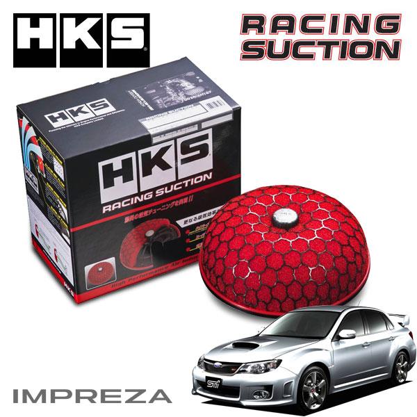 エッチケーエス インプレッサ GRB 13002-AF004 ドライカーボンサクションキット インテーク シリーズ HKS