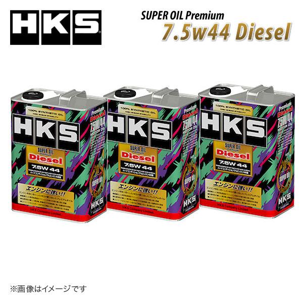 HKS エンジンオイル SUPER OIL Premium Diesel 7.5W-44相当 4L (1ケース/3本入) 北海道・沖縄・離島は要確認