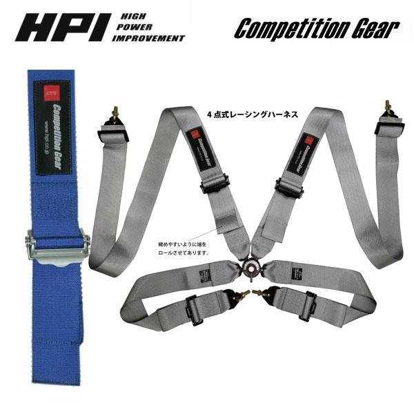 [HPI] レーシングハーネス 4点式 ブルー 左席用