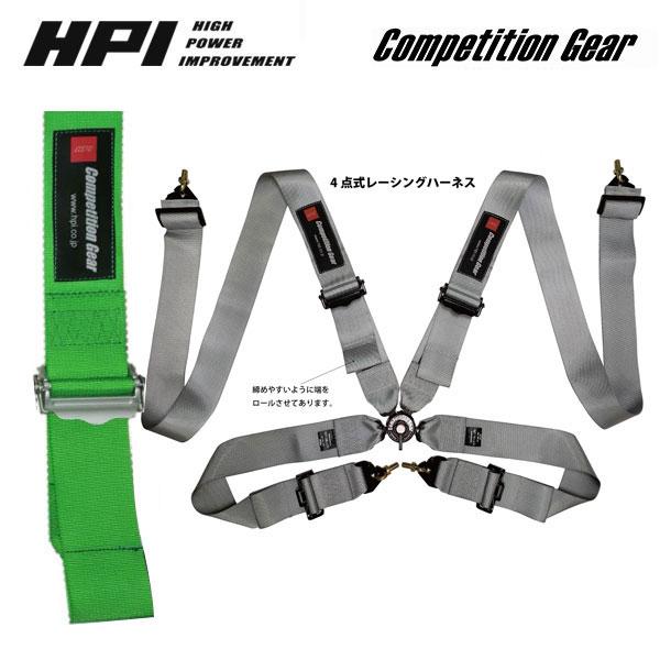[HPI] レーシングハーネス 4点式 グリーン 右席用