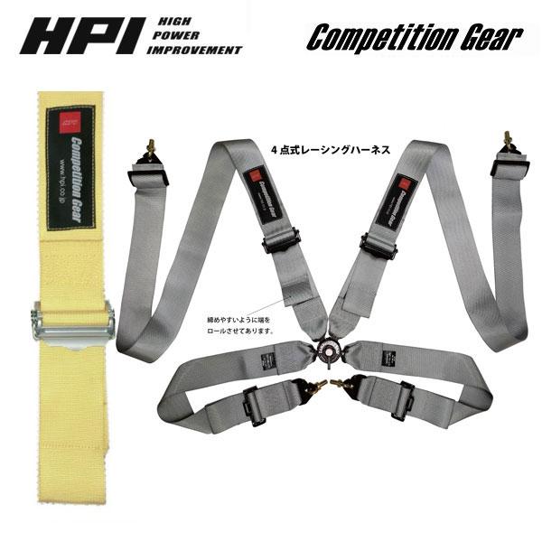 [HPI] レーシングハーネス 4点式 イエロー 右席用