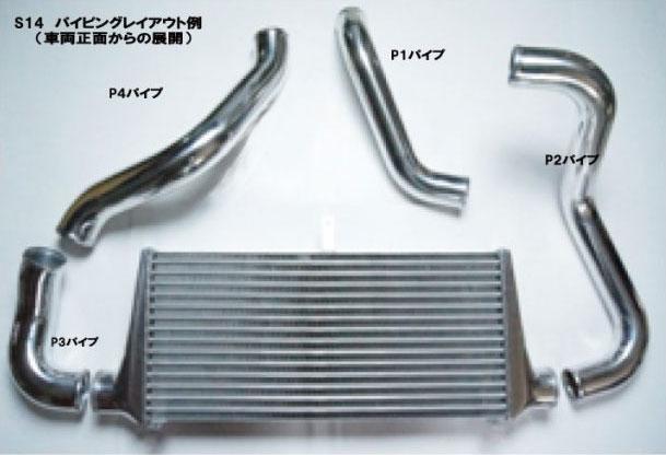HPI インタークーラーキット車種別パイピング I/C ER34パイプキット