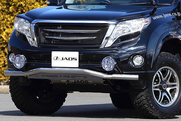 JAOS ジャオス フロントスキッドバー ポリッシュ/ブラック プラド 150系 13.10~ ALL ※送料注意