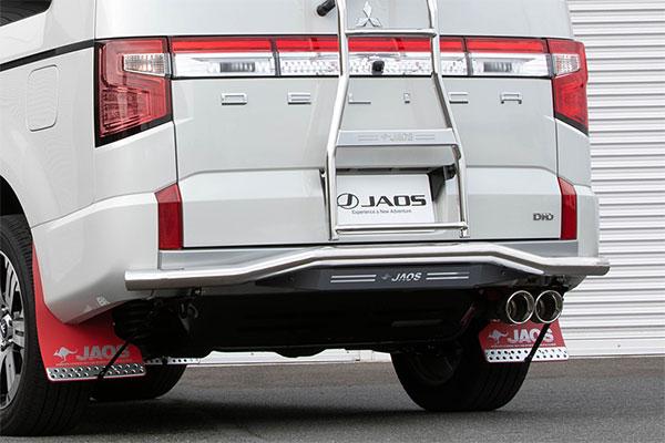 JAOS ジャオス リヤスキッドバー ポリッシュ/ブラック デリカ D:5 19.02- 新型ディーゼル(4N14) ※送料注意