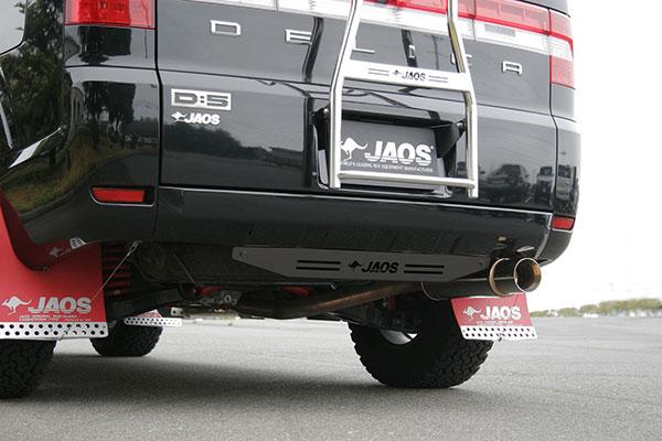 JAOS ジャオス リヤスキッドプレート ブラック デリカ D:5 07.01~ ローデスト除 ※送料注意