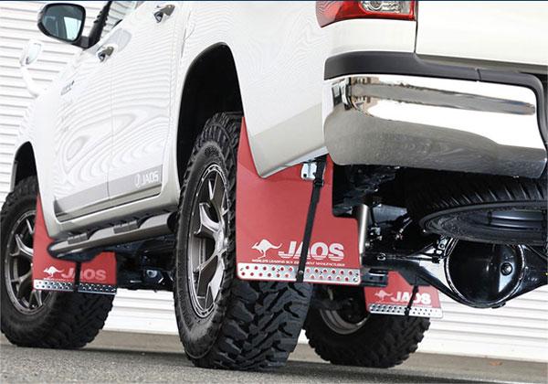 JAOS ジャオス マッドガード3 前後セット レッド (汎用Lサイズx2 & 車種別取付キット) ハイラックス 17.09- GUN125 ※送料注意